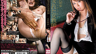 Akiho Yoshizawa in Female Teacher Banged