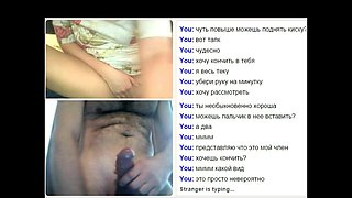 videochat 001 married woman has orgasm with my dick